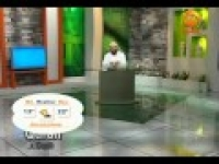 Quran Tafseer Al Fateha Verse 4-5 Quran in Depth 7 Ibrahim Zidan Huda tv tafsir