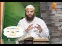 Quran Tafseer of Bismillah - Quran in Depth 4 Ibrahim Zidan Huda tv tafsir