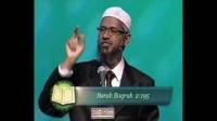 In Islam, Is smoking Haram or Makruh? by Dr.Zakir Naik