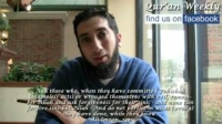 Modesty and Shame: Nouman Ali Khan ~ Quran Weekly