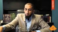 Contradicting Community? How to change our situation ~ Nouman Ali Khan