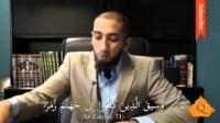 The Gates of Paradise ~ Nouman Ali Khan - Quran Weekly