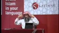Janazah (Funeral), The Final Rites Episode [7] - Sheikh Assim Al Hakeem