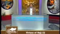 Blessed Days of Dhul-Hijja Episode [3] - Virtues of Hajj - By Karim Abu Zaid
