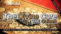 The Divine Cure Al-Quran ᴴᴰ [Powerful Reminder]