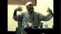 Tafsir: Methodology of Explaining the Quran by Imam Karim AbuZaid