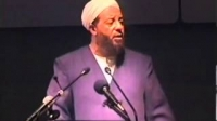 The Responsibilities of the Prophet's Ummah | Dr. Abdullah Hakim Quick