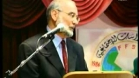 Polygamy & the Wives of the Prophet (pbuh) | Dr. Jamal Badawi