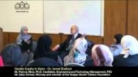 Gender Equity in Islam | Dr. Jamal Badawi
