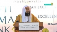 Social Networking: The Islamic Perspective - Mufti Menk