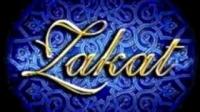 Zakat-ul-Mal by Imam Karim AbuZaid