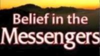 Belief in Allah (14) Belief in The Messengers by Imam Karim AbuZaid