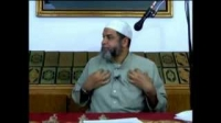 Tawheed of Allah's Names & Attributes (Part 2) by Imam Karim AbuZaid