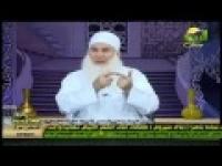 هل یمکن أن یکون السیاسی من رجال الدین؟