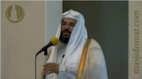 Du'a - The Essence of Worship - Sh. Waleed Basyouni