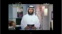 How to Taste the Sweetness of Prayer - Episode 1 - Mishary al-Kharaz (English Subtitles)