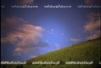 Noble Quran: Juz' 30 (An Nabaa 1 - An Nas 6)