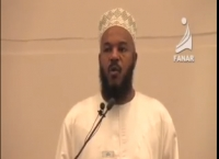Belief In Destiny - Dr. Bilal Philips