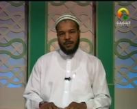 Understanding Islam - Finding God - Bilal Philips