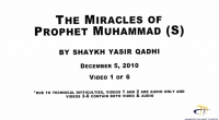 The Miracles of the Prophet (S) | by Shaykh Yasir Qadhi | Video 1 of 6
