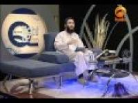 Al Baqarah 284-286 In the light of the Quran 4 Tafseer Huda tv Moutasem Al Hameedi