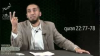The Balanced Big Picture - Nouman Ali Khan - Session 2/7
