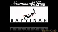 ♥ Ramadan Holding on to the Quran Webinar lecture Nouman Ali Khan