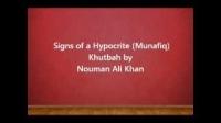 Signs of a Hypocrite (Munafiq) - Nouman Ali Khan