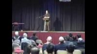 Abdurraheem Green - Islam: The Misunderstood Religion