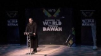 Abdurraheem Green - The Call of Duty: Arise and Warn