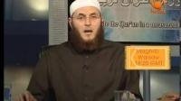 Correct Your Recitation with Sh. Dr. Muhammad Salah [Episode 3/15]