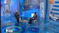 Hajj Insights Episode [8/8] - Sheikh Dr. Muhammad Salah
