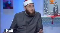Hajj Insights Episode [5/8] - Sheikh Dr. Muhammad Salah