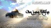 Jesus Son Of Mary ᴴᴰ - Sheikh Shady Alsulieman & Br. Yusha Evans  عیسی ابن مریم