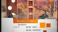 The Best Of Stories From The Quran - Noah (PBUH) His Son - Sheikh Karim Abu Zaid