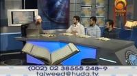 Correct Your Recitation with Sh. Dr. Muhammad Salah [Episode 15/15]