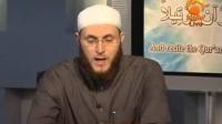 Correct Your Recitation with Sh. Dr. Muhammad Salah [Episode 13/15]