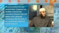 Correct Your Recitation with Sh. Dr. Muhammad Salah [Episode 10/15]