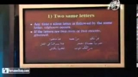 24 - Learn Tajweed with Yasir Qadhi - The Noble Emissaries (As-Safara Al-Keram)
