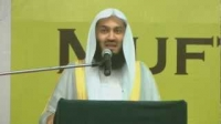Never Judge A Book By Its Cover - Mufti Ismail Menk