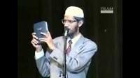 Major Eror in bible Must Watch It (8 Min Video)
