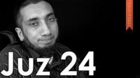Juz 25 [Quranic Gems] - Nouman Ali Khan - Quran Weekly