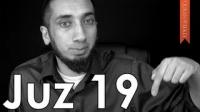Juz 19 [Quranic Gems] - Nouman Ali Khan - Quran Weekly