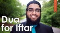 Dua at Iftar Party - Abdul Nasir Jangda - Quran Weekly