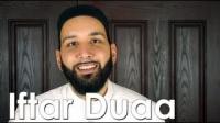 Dua at Iftar - Omar Suleiman - Quran Weekly