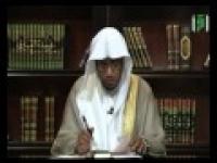 تاریخ الفقه الإسلامی - الحلقة 17- دور الثانی من تاریخ فقه الإسلامی