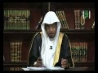 تاریخ الفقه الإسلامی - الحلقة 7- السنة النبی صلی الله علیه و سلم