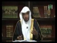 تاریخ الفقه الإسلامی - الحلقة 6- السنة النبی صلی الله علیه و سلم