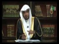 تاریخ الفقه الإسلامی - الحلقة 5