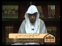 تاریخ الفقه الإسلامی الحلقة 2- تعریف الفقه